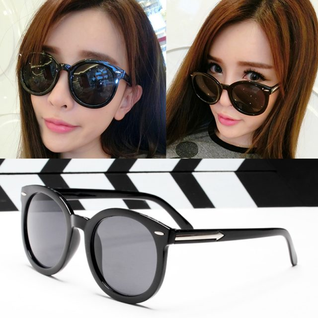 Round Multicolor Mirror Sunglasses