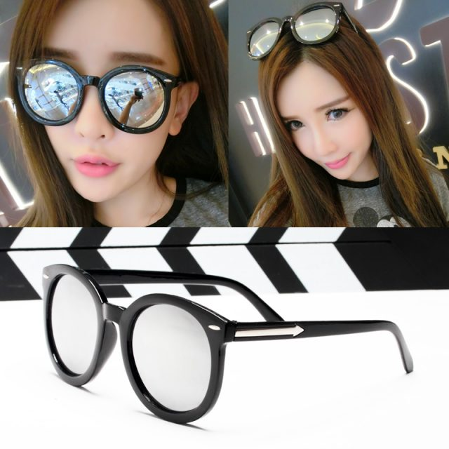 Round Multicolor Mirrored Sunglasses
